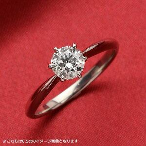 ダイヤモンドブライダルリングプラチナPt9000.5ctダイヤ指輪DカラーSI2ExcellentEXハート&キューピットエクセレント鑑定書付き13号
