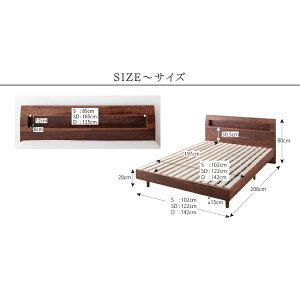 すのこベッドセミダブル【Mowe】【デュラテクノマットレス付き】シャビーブラウン棚・コンセント付デザインすのこベッド【Mowe】メーヴェ