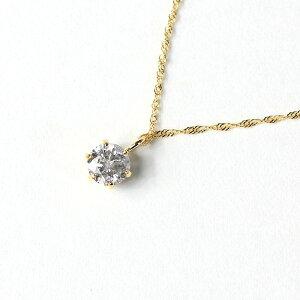18金イエローゴールド0.3ctダイヤモンドペンダント
