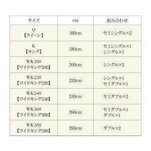 フロアベッドワイドキング200【ALBOL】【ポケットコイルマットレス:レギュラー付き】フレームカラー:ダークブラウンマットレスカラー:アイボリースーパーワイドキングサイズ!大型モダンフロアベッド【ALBOL】アルボル