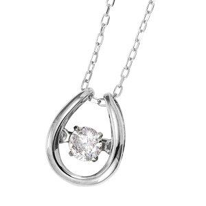 ダイヤモンドペンダント/ネックレス一粒K18ホワイトゴールド0.08ctダンシングストーンダイヤモンドスウィングネックレス揺れるダイヤが輝きを増す☆馬蹄モチーフ揺れるダイヤ