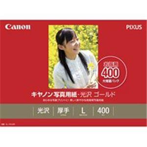 (業務用20セット)キャノンCanon写真紙光沢ゴールドGL-101L400L400枚【×20セット】