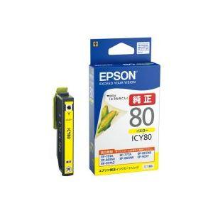 (業務用70セット)エプソンEPSONインクカートリッジICY80イエロー【×70セット】