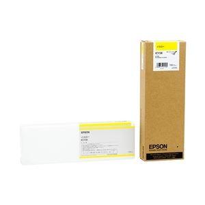 エプソンインクカートリッジイエロー700ml(PX-H10000/H8000用)