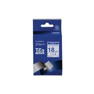 (業務用30セット)ブラザー工業文字テープTZe-243白に青文字18mm【×30セット】