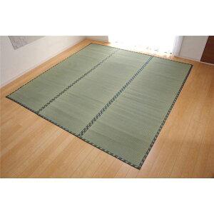 純国産減農薬栽培い草上敷きカーペット糸引織『西陣』六一間4.5畳(約277×277cm)熊本県八代産イ草使用