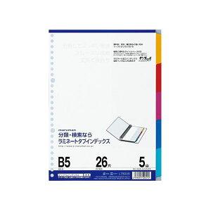 (業務用セット) マルマン ラミネートタブインデックス 26穴 LT5005 1組入 【×10セット】