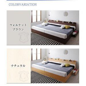 ベッドワイドキング200(シングル×2)【Cedric】【フレームのみ】ナチュラル棚・コンセント・収納付き大型モダンデザインベッド【Cedric】セドリック