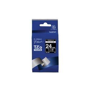 (業務用30セット)ブラザー工業文字テープTZe-355黒に白文字24mm【×30セット】