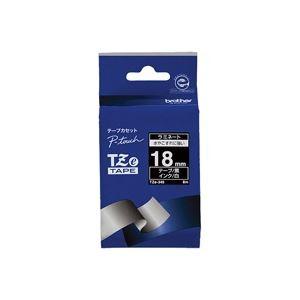 (業務用30セット)ブラザー工業文字テープTZe-345黒に白文字18mm【×30セット】
