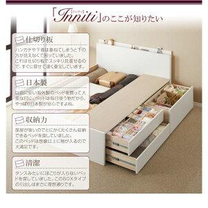 【組立設置】チェストベッドセミダブル【Inniti】【フレームのみ】ダークブラウン日本製_棚・コンセント・仕切り板付き大容量チェストベッド【Inniti】イニティ【代引不可】