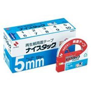 (業務用10セット)ニチバンナイスタックNWBB-55mm×20m12個【×10セット】