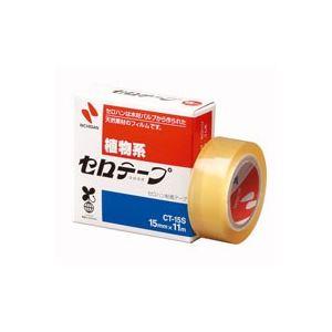 (業務用300セット)ニチバンセロテープCT-15S15mm×11m【×300セット】