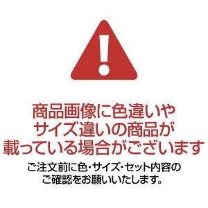 天然木カウンターワゴン4枚扉ブラウン【代引不可】