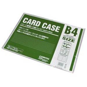 (業務用20セット)ジョインテックスカードケース軟質B4*10枚D037J-B44【×20セット】