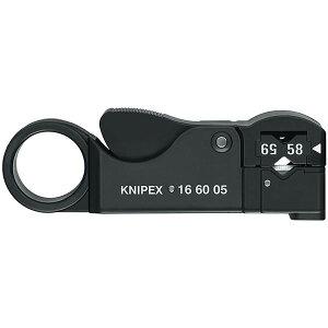 KNIPEX(クニペックス)1660-05 同軸ケーブルストリッパーRG58/59/62(SB)