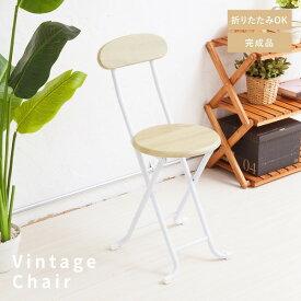 ヴィンテージチェア(ナチュラル/白) 折りたたみ椅子/カウンターチェア/スチール/イス/背もたれ付/コンパクト/スリム/キッチン/パイプイス/モダン/レトロ/カフェ/木目/木/完成品/NK-111