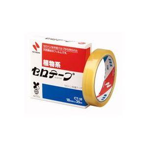 (業務用100セット)ニチバンセロテープCT-1818mm×35m【×100セット】