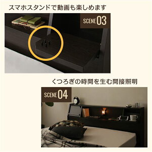 日本製照明付きフラップ扉引出し収納付きベッドダブル(SGマーク国産ボンネルコイルマットレス付き)FRANDERフランダーナチュラル宮付き【代引不可】