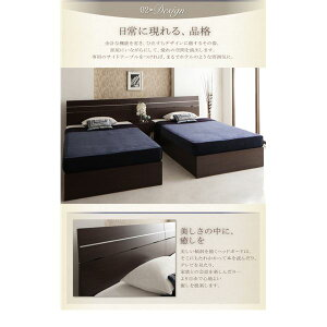 ベッドセミダブル【Confianza】【フレームのみ】ホワイト家族で寝られるホテル風モダンデザインベッド【Confianza】コンフィアンサ【代引不可】