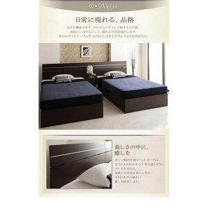 ベッドワイド200【Confianza】【フレームのみ】ホワイト家族で寝られるホテル風モダンデザインベッド【Confianza】コンフィアンサ【代引不可】