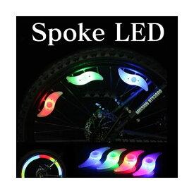 【マラソンでポイント最大43倍】(まとめ)ITPROTECH スポーク LEDライト ブルー YT-SPLED-BL【×20セット】