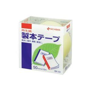(業務用50セット)ニチバン製本テープBK-5050mm×10mパステル黄【×50セット】