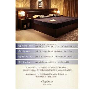 ベッドワイド220【Confianza】【フレームのみ】ホワイト家族で寝られるホテル風モダンデザインベッド【Confianza】コンフィアンサ【代引不可】