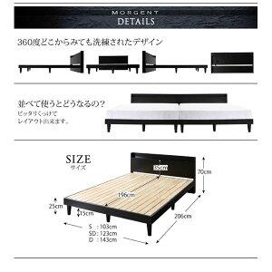 すのこベッドセミダブル【ボンネルコイルマットレス:レギュラー付き】フレームカラー:ブラックマットレスカラー:アイボリー棚・コンセント付きデザインすのこベッドMorgentモーゲント
