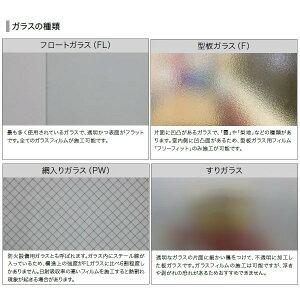 型板ガラス用フィルム「フリーフィット」飛散防止・UVカット・ハードコートガラスフィルムサンゲツGF-20396cm巾5m巻