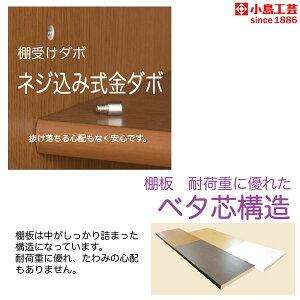 オープンシェルフ本棚国産組立不要F☆☆☆☆90cm幅アコードHミディアム【代引不可】