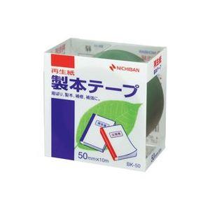 (業務用50セット)ニチバン製本テープBK-5050mm×10m緑【×50セット】