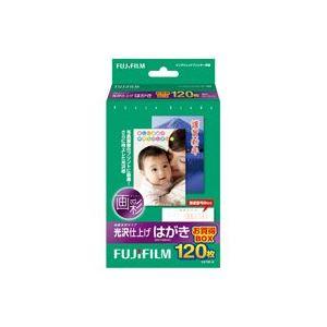 (業務用40セット)富士フィルムFUJI光沢仕上げハガキC2120N120枚【×40セット】