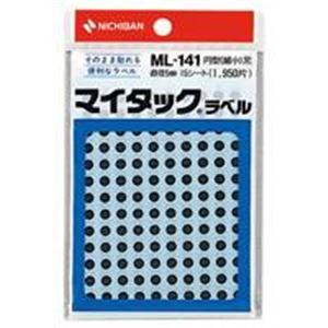 (業務用200セット)ニチバンマイタックカラーラベルML-141黒5mm【×200セット】