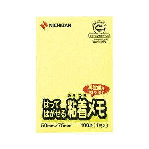 (業務用セット) ニチバン ポイントメモ(R) はってはがせる粘着メモ M-3Y 黄 1個入 【×10セット】