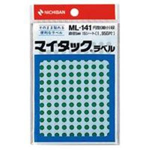 (業務用200セット)ニチバンマイタックカラーラベルML-141緑5mm【×200セット】