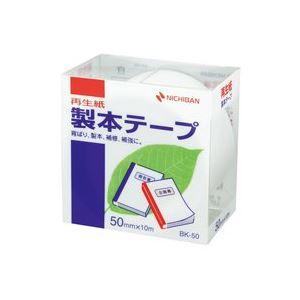 (業務用50セット)ニチバン製本テープBK-5050mm×10m白【×50セット】