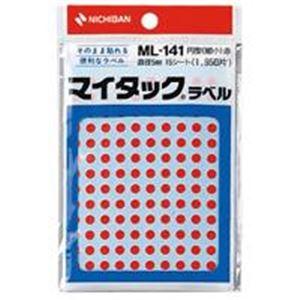 (業務用200セット)ニチバンマイタックカラーラベルML-141赤5mm【×200セット】