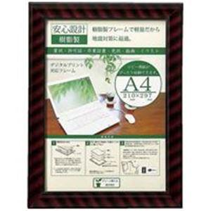 (業務用3セット)大仙OA金ラック-RA4J335-C610010枚【×3セット】