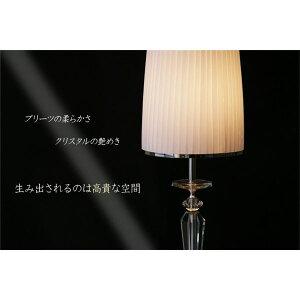 フロアライト(照明器具/スタンドライト)プリーツシェードクラシカルテイスト〔リビング照明/ダイニング照明/寝室照明〕【代引不可】