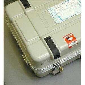 【ホーザン】コンテナB-505