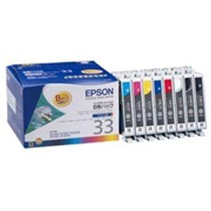 (業務用3セット)EPSON(エプソン)インクカートリッジIC8CL338色パック【×3セット】