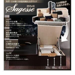 ベッドセミダブル【Sagesse】グランドフレームカラー:ホワイト畳カラー:ブラック美草・日本製_大容量畳跳ね上げベッド_【Sagesse】サジェス【代引不可】
