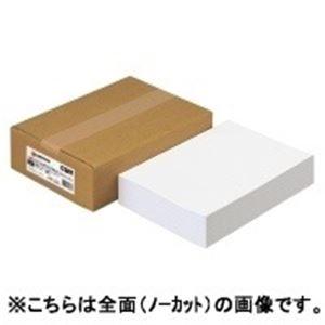 (業務用5セット)ジョインテックスOAラベルSエコノミー12面500枚A107J【×5セット】