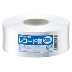 (業務用100セット)ジョインテックスひもレコード巻50mm×500m白B173J【×100セット】