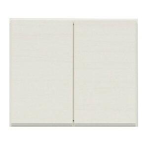 ハイレンジボード【上置き付き】幅50cm二口コンセント/スライドテーブル付き日本製ホワイト(白)【完成品】【代引不可】