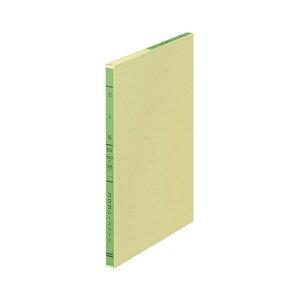 (まとめ) コクヨ 三色刷りルーズリーフ 売上帳 B5 30行 100枚 リ-102 1冊 【×5セット】