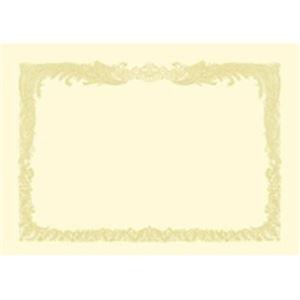 (業務用5セット)タカ印賞状用紙10-1177B4縦書100枚【×5セット】