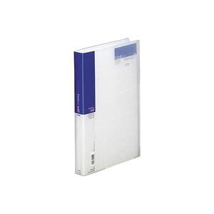 (業務用50セット) LIHITLAB 名刺ホルダー/名刺ファイル 【A4】 片面ポケット ヨコ入れ A-946 藍