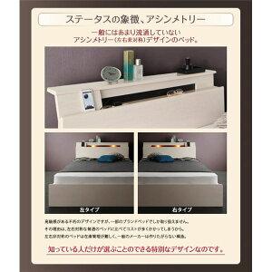 ベッドワイドキング幅240cm(セミダブル×2)【Wispend】【フレームのみ】フレームカラー:ホワイト棚・照明・コンセント付モダンデザイン連結ベッド【Wispend】ウィスペンド【代引不可】